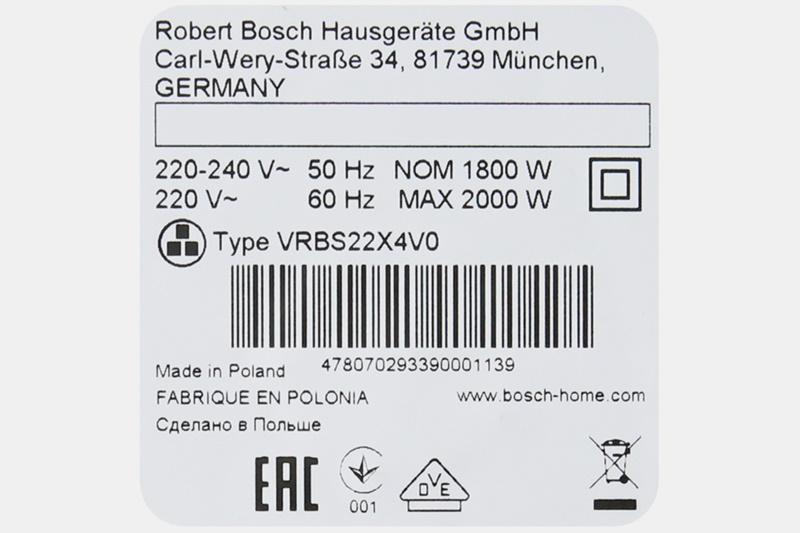 Hút bụi mạnh, nhanh với công suất 2000 W - Máy hút bụi Bosch HMH.BGS3U2000 2000W